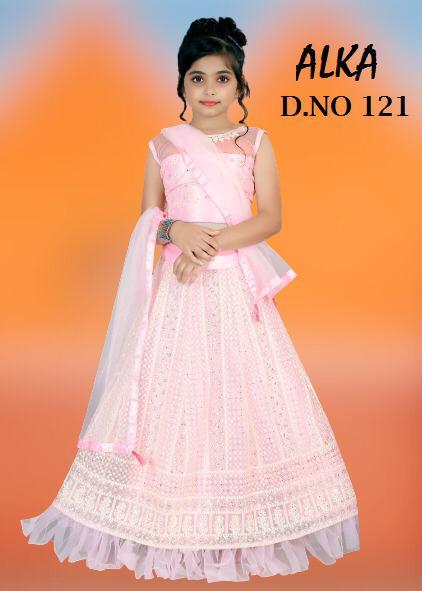 Alka Children Wear 121 Price - 1525