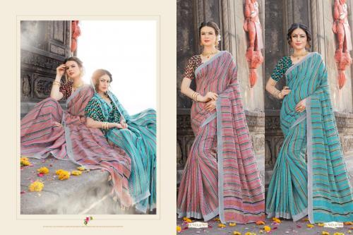 Silkvilla Aashmita 6707-6708 Price - 1290