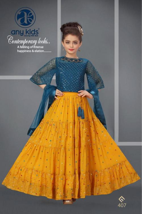 Any Kids Designer Gowns 407 Price - 1449