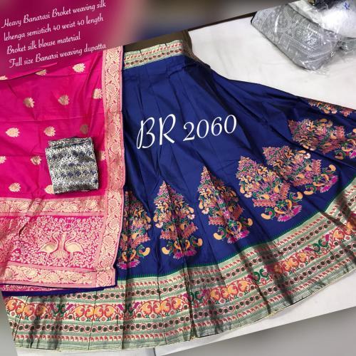 BR Lehenga Banarasi Weaving BR-2060 Colors