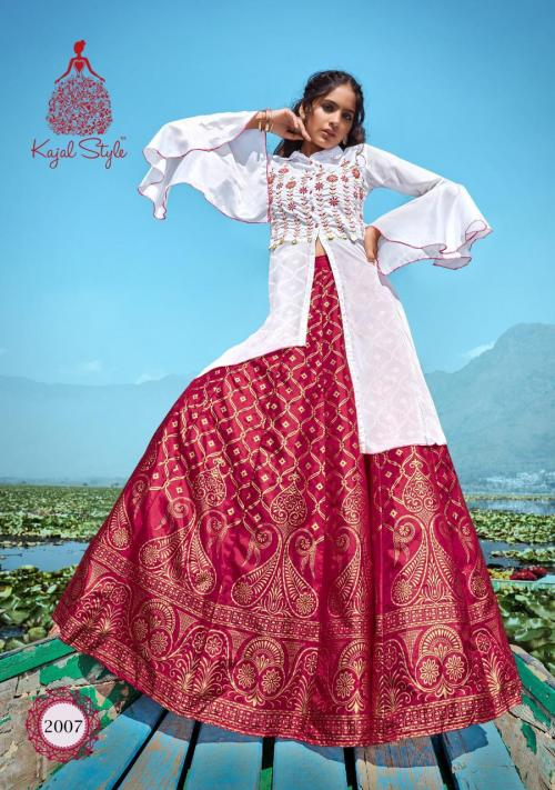 Kajal Style Fashion Holic 2007 Price - 999