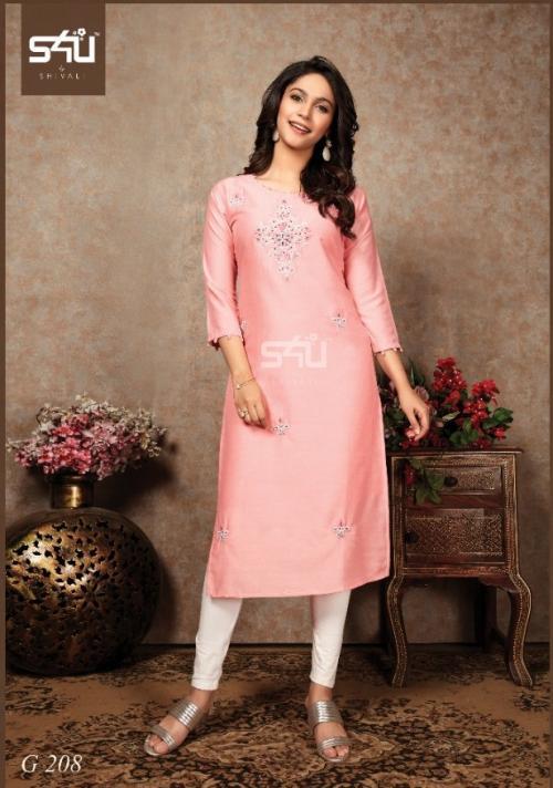 S4U Shivali Glamour 208 Price - 875