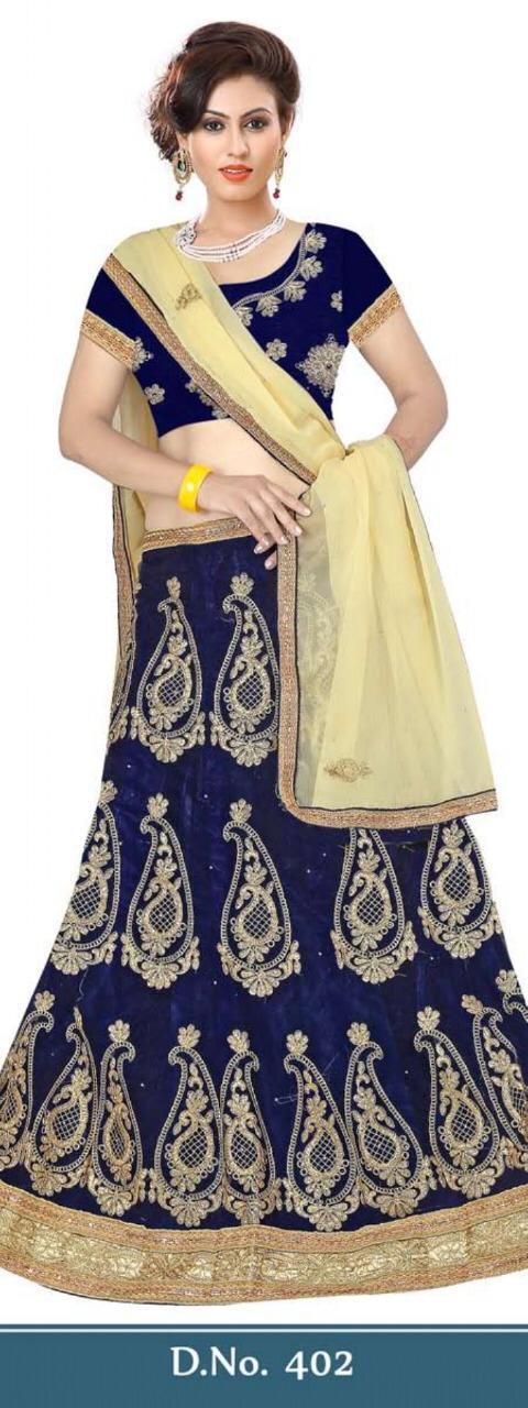 VJF Manbhari 402 Price - 910