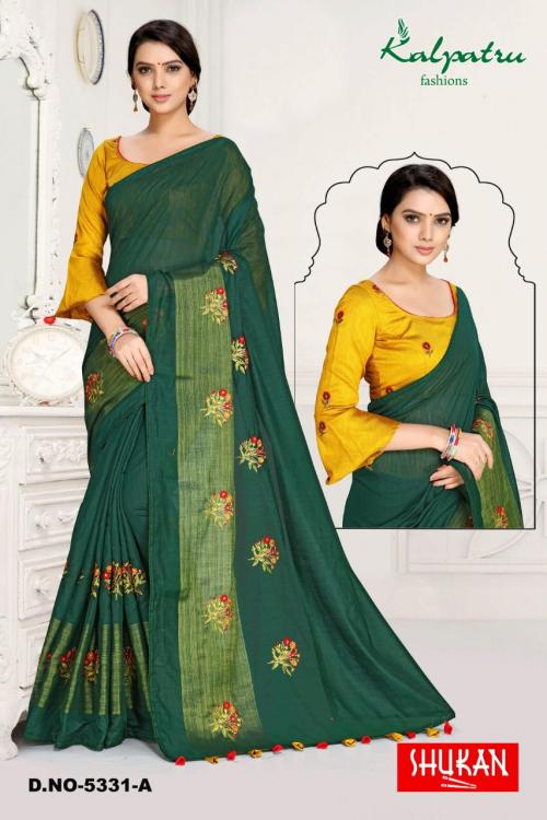 Kalpatru Fashions Shukan Cotton Saree