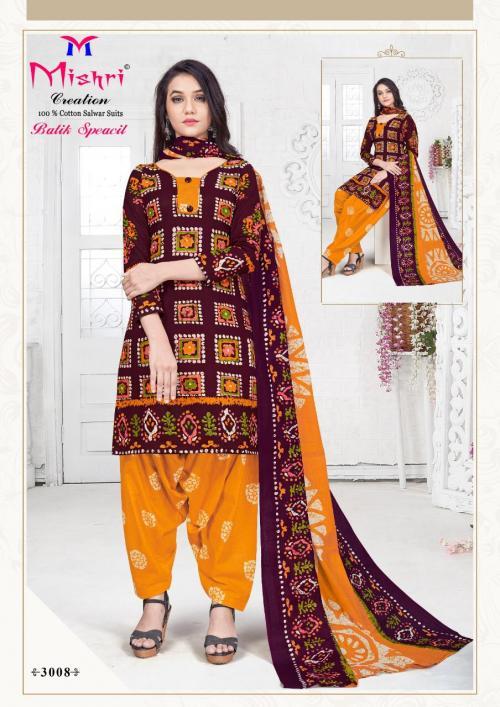 Mishri Creation Batik Special 3008 Price - 430