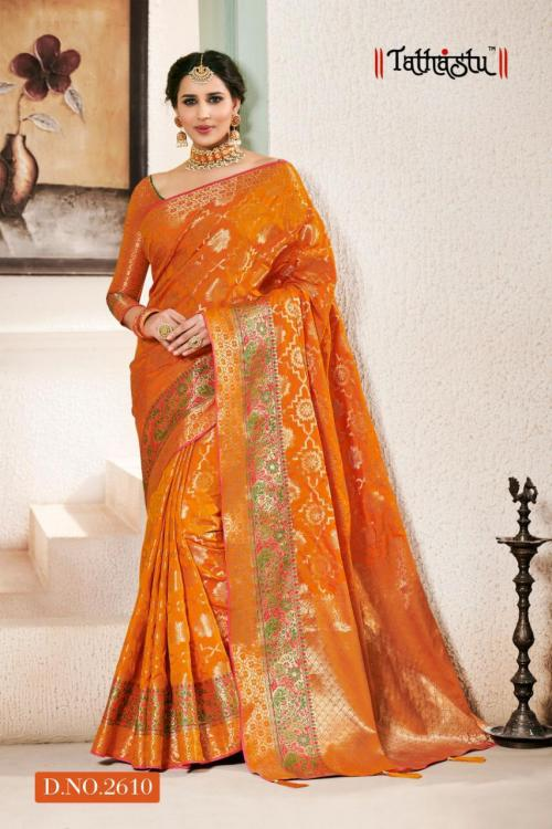 Tathastu Saree 2610 Price - 1600