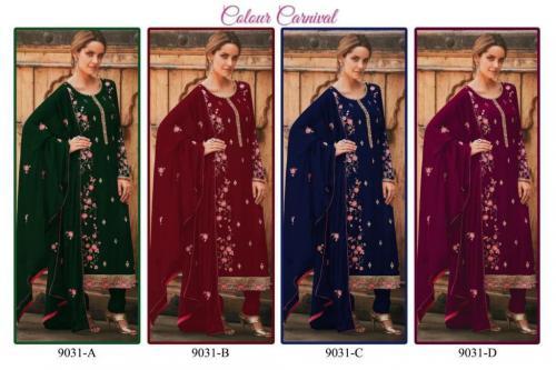Avon Trendz Carnival 9031 Colors  Price - 6400