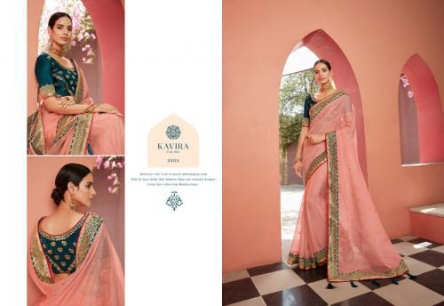 Kavira Madhurima 2203 Price - 1625