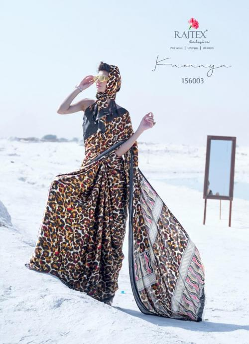 Rajtex Saree Kavanya 156003 Price - 725