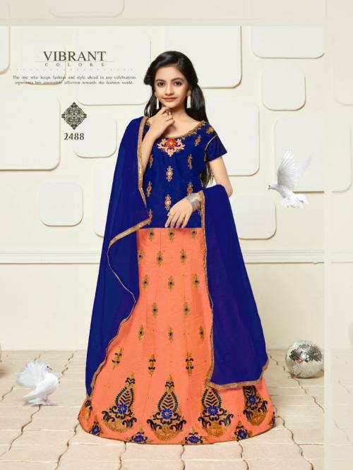 Sanskar Style Baby Doll 2488 Price - 995