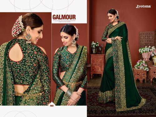Jyotsana Super 7 7002 Price - 2395