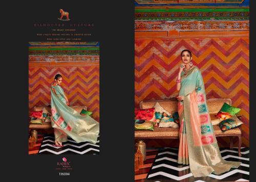 Rajtex Saree Kandira 116004 Price - 1560