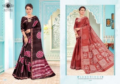 Alveera Khushboo 1006-1007 Price - 2750
