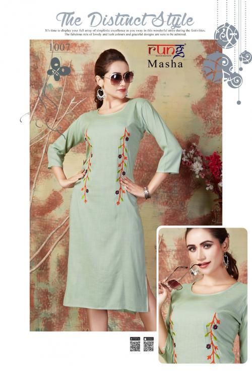 Rung Masha 1007 Price - 360