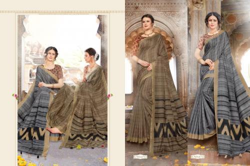 Silkvilla Aashmita 6711-6712 Price - 1290