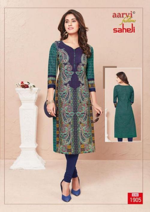 Aarvi Fashion Saheli 1905 Price - 255
