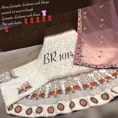 BR Lehenga Choli BR-1014-B Price - 2095