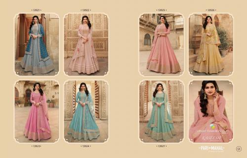Vinay Fashion Kaseesh Parimahal 13921-13927 Price - 18095