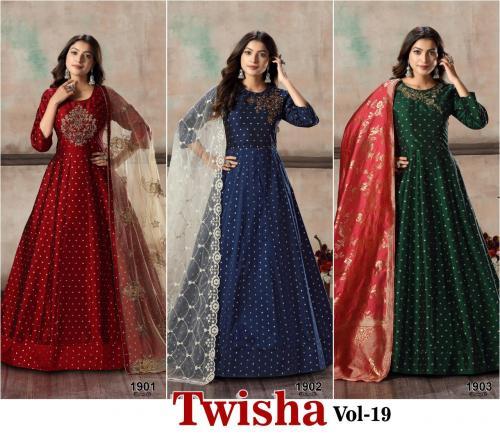 Twisha 1901-1903 Price - 5985