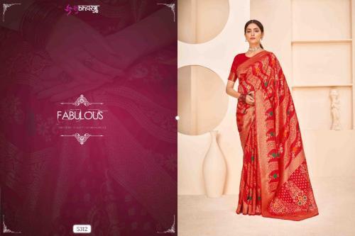Shub Vastra Rajwadi 5312 Price - 1199