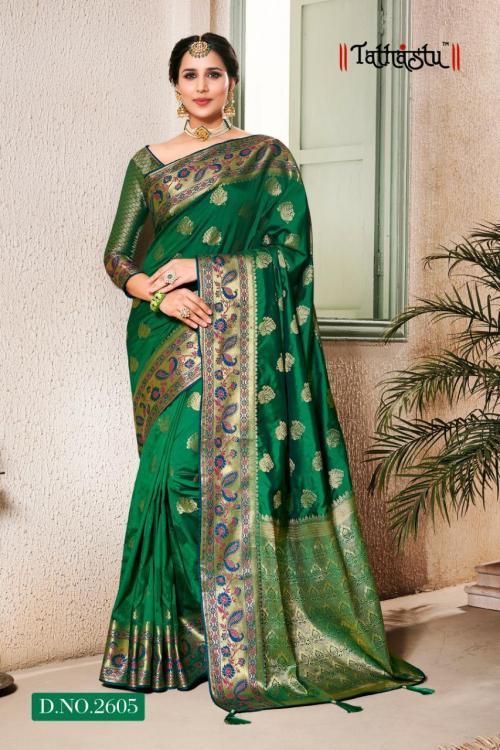 Tathastu Saree 2605 Price - 1600