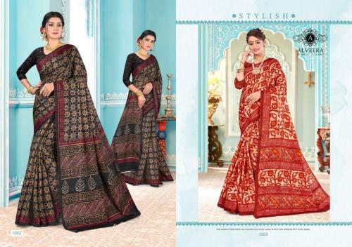 Alveera Khushboo 1002-1003 Price - 2750
