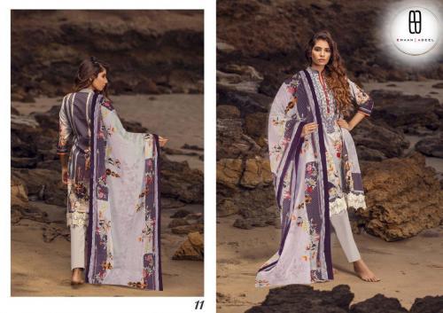 Emaan Adeel Vol-2 11-20 Series