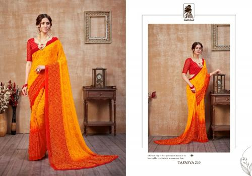 Sahiba Tapasya 210 Price - 665