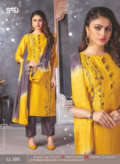 S4U Shivali Limelight 305 Price - 1681