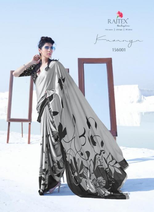 Rajtex Saree Kavanya 156001 Price - 725