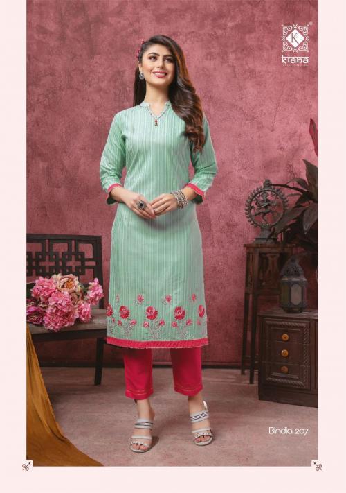 Kiana Fashion Binda 207 Price - 800