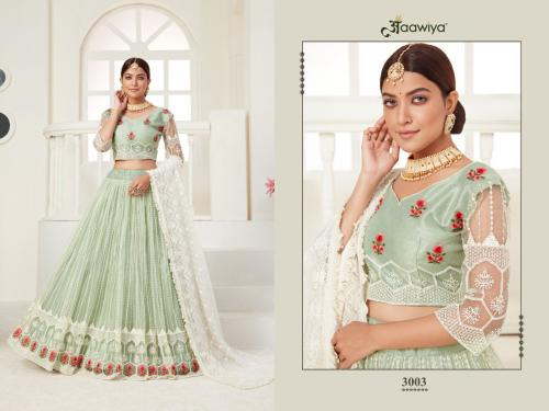 Aawiya Amrita 3003 Price - 3299