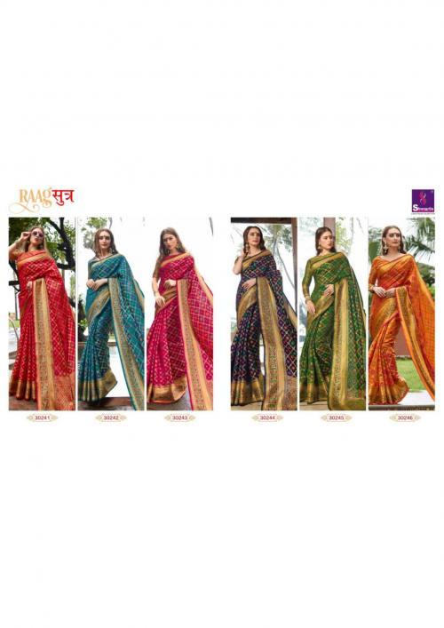 Shangrila Saree Raagsutra Silk 30241-30246 Price - 7020