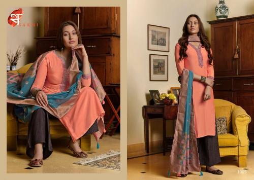 Swagat Sakhi 1005 Price - 1545