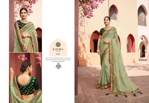 Kavira Madhurima 2202 Price - 1625