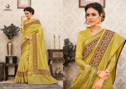 Aarza Silken Dubara 1605 Price - 1045