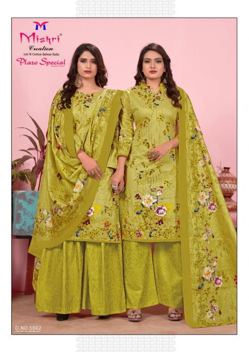 Mishri Creation Plazo Special Karachi Cotton 5002 Price - 355