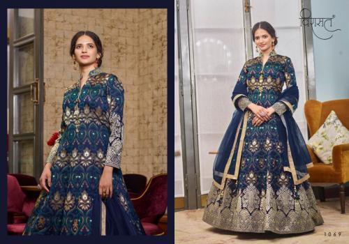 Virasat Gowns Muskan 1069 Price - 3615