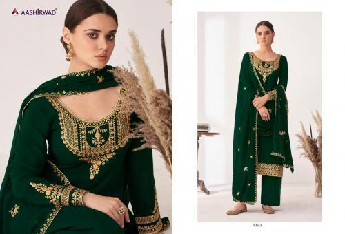 Aashirwad Creation Anita 8393 Price - 1695