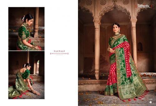 Tathastu Saree 4701 Price - 2655