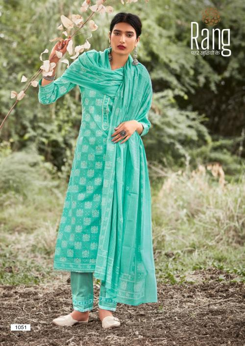 Kajree Kalaroop Atrangi 1051-1054 Series