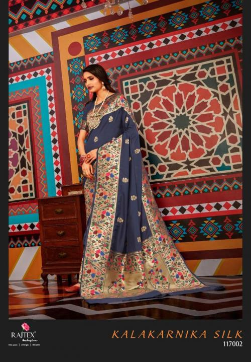 Rajtex Saree Kalakarnika Silk 117002 Price - 2295