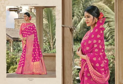Sangam Vartika 1006 Price - 1145