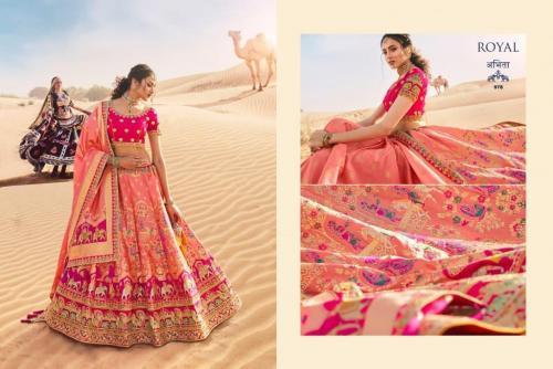 Royal Designer Royal 978 Price - 6495