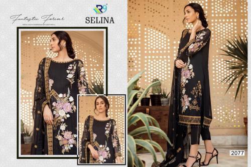 R9 Selina 2077 Price - 1350