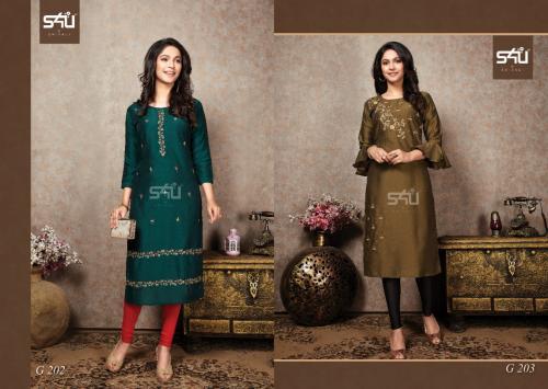 S4U Shivali Glamour 202-203 Price - 1750