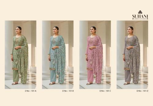 Mohini Fashion Suhani 101 Colors  Price - 7780