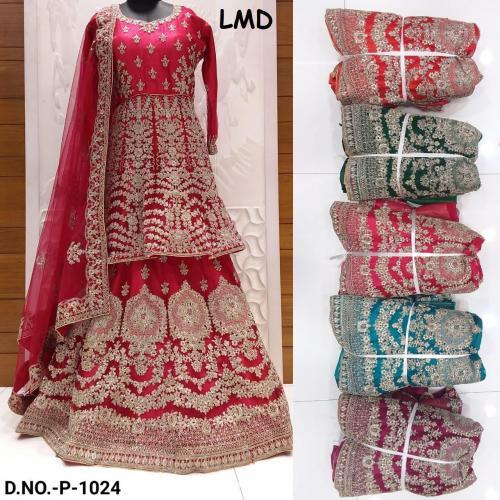 LMD Lehenga 1024 Price - 3575