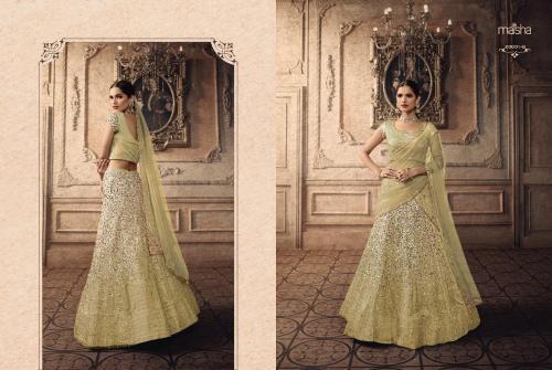 Maisha Maskeen Vivaana 20001 G Price - 4815