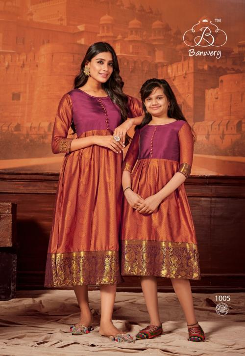 Banwery Mother & Daugther 1005 Price - Combo Rate:-1000, Mother:-649 Daughter :-500
